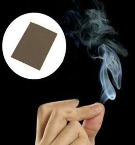 Дым в руках