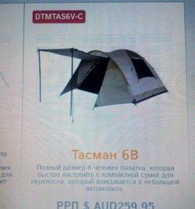 Палатка для отдыха на море,5-6 мест