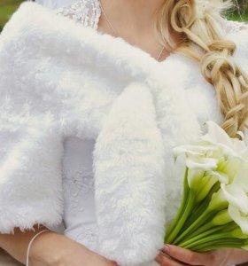 Свадебный накидки