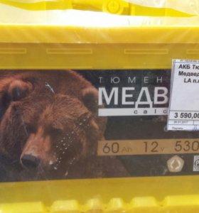Аккумулятор Медведь 60