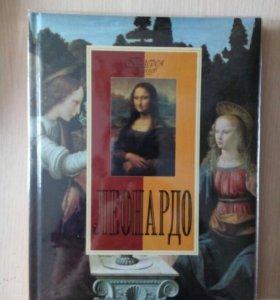 Галерея гениев Леонардо
