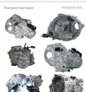 КПП Ваз 09-10