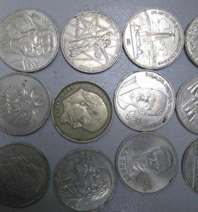 Монеты времен ссср