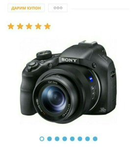 Фотоаппарат Sony Cyber-shot DSC-HX400 (black)
