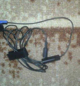 Наушники от PS 3;PS 4