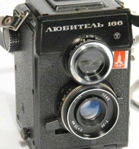 Фотоаппарат Любитель Ломо 166