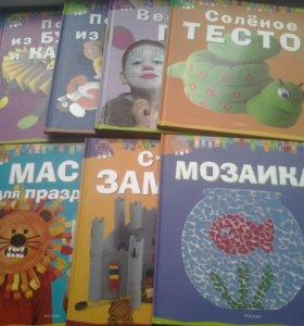 Набор книг по детскому творчеству