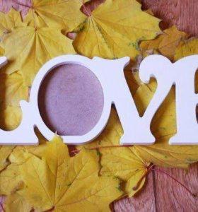 Рамочка Love