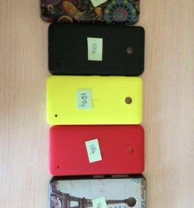 Чехлы на Nokia Lumia 630 Dual SIM