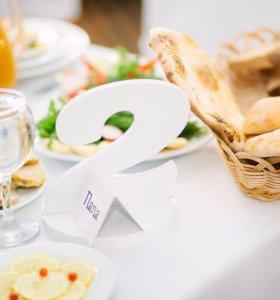 Цифры на столы для рассадки гостей