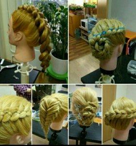 Обучение плетению кос с нуля