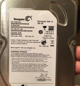Жесткий диск 500Гб