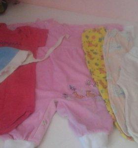 Вещи пакетом для мальчика и девочки