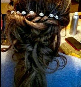 Стилист по причёскам