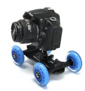 Тележка Долли для видеосъёмки