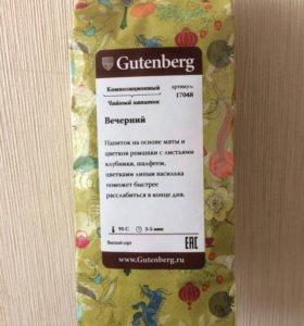 "Чай Gutenberg ""Вечерний"""