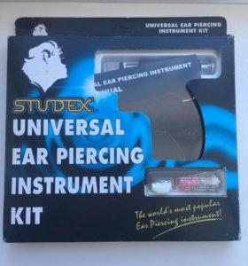 Пистолет для прокалывания ушей