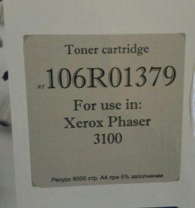Новый картридж Xerox 3100