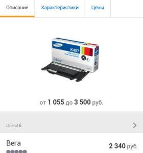 Картридж HP CB390A 825A CB390A black (2шт)