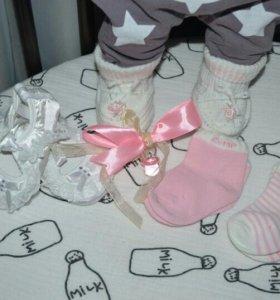Пинетки и носочки на малышку