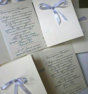 Авторские свадебные аксессуары и атрибуты для фото