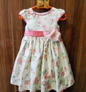 Красивое платье!