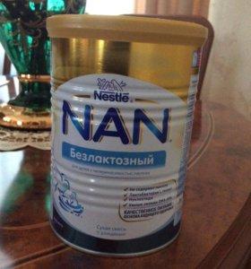 Детская сухая смесь NAN Nestle безлактозный