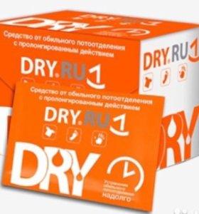 Салфетки Dry-Dry от повышенного потоотделения