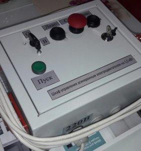 Шкаф управления электродвигателем - 1,5 кВт