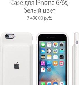 Чехол зарядка для iPhone 6/6s