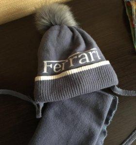 Шапка с шарфом( тёплая )