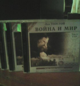 На Dvd