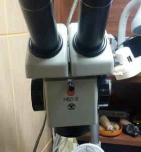 Микроскоп    Мбс 9