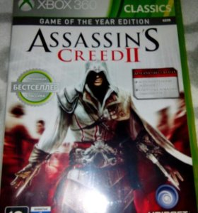 ASSASSIN'S CREED 2 для xbox 360