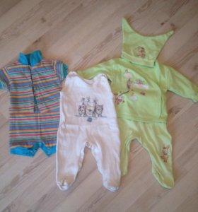 Вещи для малыша 0-3 и