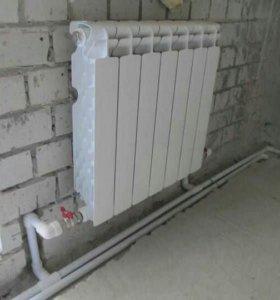 Монтаж отопления,водоснабжение