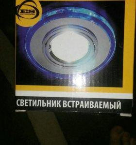 светильник встраиваемый со светодиодами