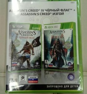 Assassin's Creed IV + Assassin's Creed Изгой Xbox