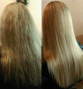 Кератиновое выпрямление,полировка волос,кудри