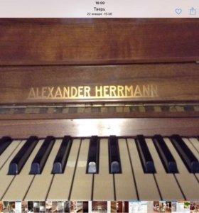Пианино, немецкое