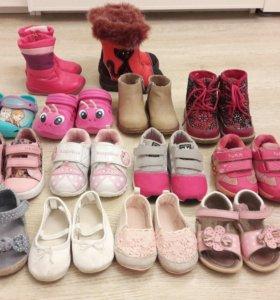 Обувь 20,21,22,23