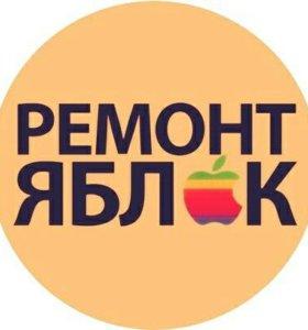 Ремонт iPhone 4/4s/5/5s/6/6s/7 и ЛЮБЫХ смартфонов