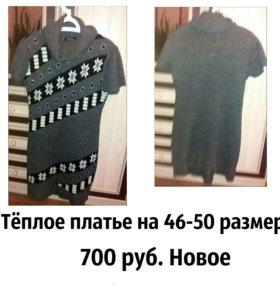 Тёплое платье туника