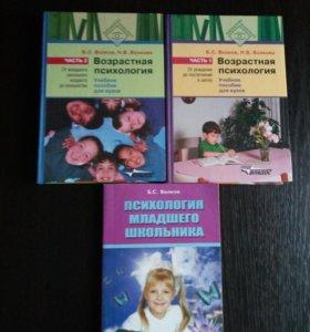 Книги, 3шт.👫. Подарите молодой маме😘