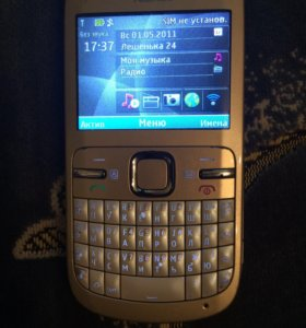 Телефон Нокия кнопочный