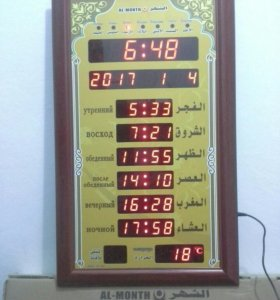Часы настенные с азаном для мечети,для дома.