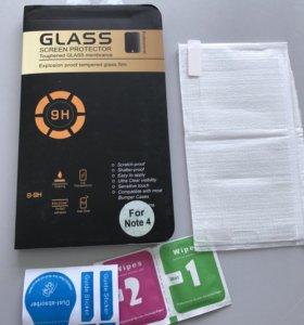 Защитное стекло для Samsung Note 4