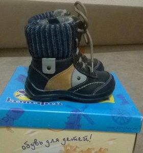 Демисезонные ботиночки р22 (14см)