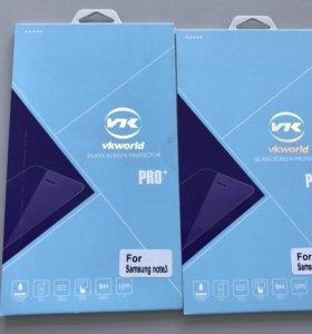 Защитное стекло для Samsung Note 3