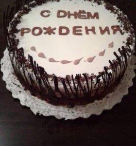 три шоколада ( 900 р- 1 кг)